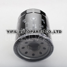 Oil Filter 8-98165071-0 For ISUZU D-MAX 2.5D/D-MAX Platform/Chassis 2.5 Ddi 4WD 2012-(China)