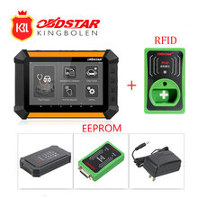 OBDSTAR X300 DP Auto Key Programmer Pin Code Odometer Correction EEPROM Adapter Digiprog 3 EPB ABS Diagnostic-Tool X300 Pro3 dp(China)