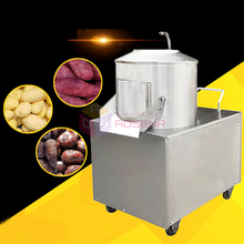 220V Commercial Industrial Potato Peeler Automatic Electric Sweet Potato Peeling Cleaning Machine Potato Washer Washing Machine