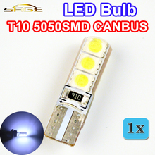 Car LED Bulb T10 5050SMD CANBUS Silicone Shell 6 Chips Cold White Color W5W 12V Canbus Auto Side Clearance Plate Lamp