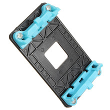 CPU Cooling Fan Holder Coolinig Rack Heatsink Retention Module Bracket Backplate Black Motherboard Base For AM2/AM3/AM3+/FM1/FM2(China)