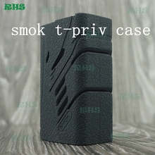 hot selling smok t-priv silicone case cover box mod electronic cigarettes vape Protector comfortable non-slip tough free ship(China)