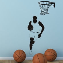 Health Fitness Sports Wall Stickers Basketball Sport Star Home Removable Viny For Boys Room GYM windows Decorative DecalSA043(China)