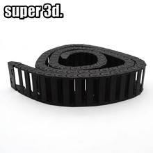 1pcs  Plastic Towline Drag Chain Wire Wrapping band Wiring ducts Router for 3D printer CNC machine