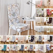 1pcs Flower Leaf Stretch Home Decor Dining Chair Cover Spandex Decoration covering Office Hotel Restaurant chair Covers 43082(China)