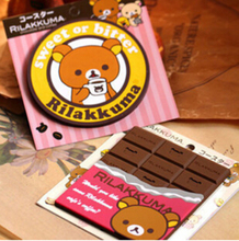 1Pcs New Kawaii Cartoon Rilakkuma Silicone Cup Mat Coaster Anti-Slip Cup Pad H0044