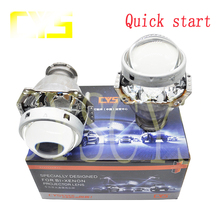 HID car lens HAi5 new high reator double light xenon definition HNB lens Auto Headlight parts opel astra High fast start lens
