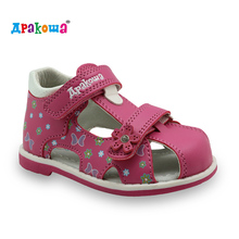 Apakowa PU Leather Girls Shoes kids Summer Baby Girls Sandals Shoes Skidproof Toddlers Infant Children Kids Shoes Arch Support