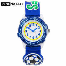 PENGNATATE Fashion Football Watches for Boys 3D Silicone Waterproof Strap Children Watch Soccer Bracelet Wristwatch Kids Gift(China)