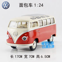 KINSMART Die-Cast Metal Model/1:24 Scale/1962 Volkswagen Classical Bus toy/Pull Back/for children's gift or for collection(China)