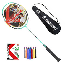 100% Original  Kawasaki 1770 1880 1990 Full Carbon Badminton Racket Raquette professinal Badminton racket With 3 Gifts