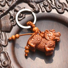 Traditional Mahogany Cute kylin Carving Car/Bag/Purse Key Ring Chinese Unicorn Pendant Keychain Amulet Pendant Best Wish Gift