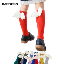 1-10T Kids Socks Children Angel Wings Creative High Socks Hand Sewing Wings Boys Girls Socks Clothes Accessory Leg Warmer(China)