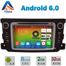"7"" Android 6 Octa Core 2GB RAM 32GB ROM Car DVD Multimedia Player Radio Stereo GPS For Mercedes-Benz Smart Fortwo 2011-2014 DAB"