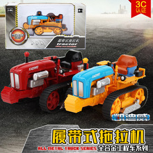Free Shipping KDW 1:18 die-cast alloy car model antique tractor model high quality boys toys in gift box(China)