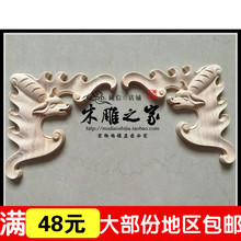 Dongyang wood carving antique bat small floral applique patch wood carved furniture accessories cabinet flower(China)
