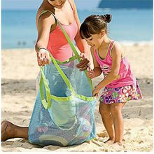 Children Sand Away Beach Mesh Bag Children Beach Toys Clothes Towel Bag Baby Toy Collection Nappy Hot Sale(China)