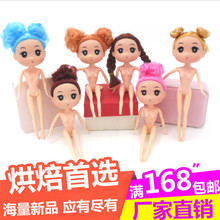 6pcs/lot Fashion style 18cm cute baby bubble bath cake baking mold dessert Bobbi doll variety Color random(China)