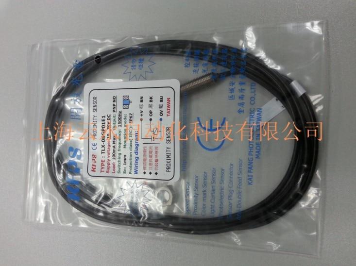 NEW  ORIGINAL TLX-08GP01E1  Taiwan kai fang KFPS twice from proximity switch<br>