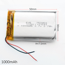 Buy 3.7V 1000mAh 753050 Lithium Polymer LiPo Rechargeable Battery Mp3 MP4 MP5 DVD PAD mobile tablet pc power bank for $6.29 in AliExpress store