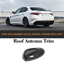 Carbon Fiber Auto Roof Antenna Exterior Trim case for Toyota Alfa Romeo Giulia 4 Door 2015 2016 2017 Quadrifoglio TI Car Sticker(China)