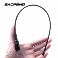 Raido Gain Antenna NA-771 for Baofeng Walkie-Talkie SMA-F Dual Band UHF/VHF UV-5R Portable Radio BF-888S UV-5RE UV-82