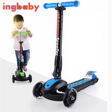 1pc Children's Scooter Tricycles For Children Tricyle Folding Scooter Adjustable Height PU Wheel Wheel Flashing Baby Skateboard(China)