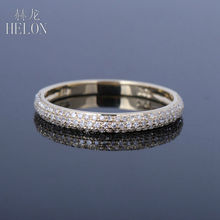 HELON Half Eternity Band Genuine Natural Diamonds Wedding Anniversary Women Fine Jewelry Engagement Ring Solid 14K Yellow Gold