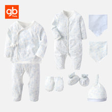 GB Newborn Baby Set Gifts 8 Pieces Belt Shirt Pants Rompers Cap Gloves Socks Bibs 100% Cotton Soft Toddler Infant Clothing 0-3 M(China)