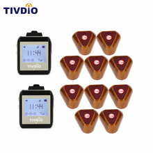 TIVDIO Wireless Restaurant Coaster Pager 2 Watch Calling +10 pcs Button Receiver Pager System for Hospital Waiter 433MHz F9404A