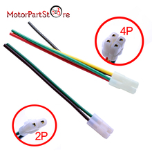 CDI CABLE WIRE HARNESS PLUG for GY6 4 STROKE 50CC 150CC SCOOTER MOPED ATV GO KART @