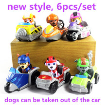 original box! 6Pcs/Set Canine Puppy Patrol Dogs car Anime Action Figures vehicle awed Toy Patrulla Canina Juguetes-New style