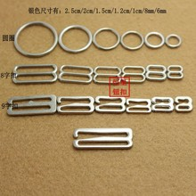 180pcs size 12mm silver nickle plated metal bra strap adjuster Slider Hook Ring for bra underwear lingerie