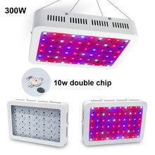 LED Grow Light 300W AC85~265V Red Blue Light Led Grow Lamps For Plant Flowering Vegetable