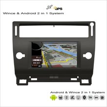 For Citroen C4 Pallas / C-Triomphe / C-Quatre - Car Android Multimedia Radio CD DVD Player GPS Navi Map Navigation Audio Video