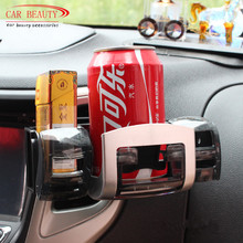 Car Outlet Water Car Cup Holder Plastic Drink Holder Air Conditioning Outlet Multifunction Cigarette Holder Cup Holders SD-1013