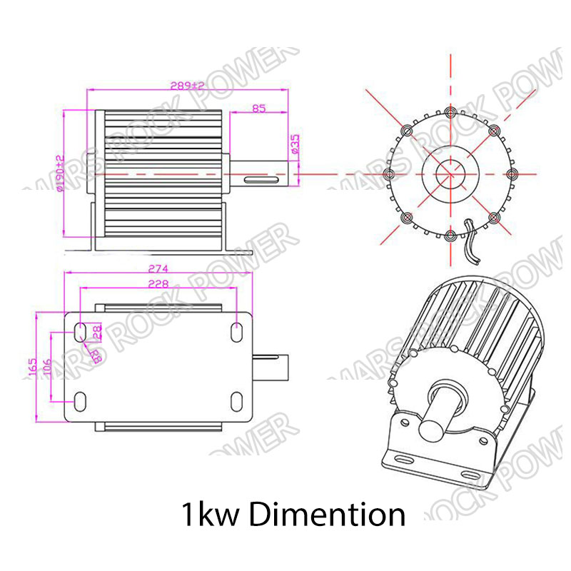 1KW dimention
