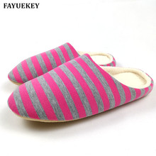 Buy FAYUEKEY 2017 Soft Sole Spring Autumn Winter Warm Home Cotton Plush Striped Slippers Women Indoor Floor Flat Shoes Girls Gift for $4.82 in AliExpress store