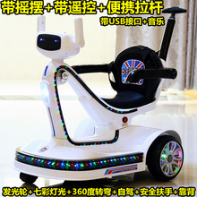 Children Ride On Electric Cars For Kids With Remote Control Children Cars for a Ride Outdoor Fun & Sports To Ride On Toys(China)
