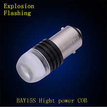 Auto LED 1156/BAY15S COB Concave lens explosion Flashing White Red Amber orange Yellow 12V Car Brake/Turn signal lamp bulb.
