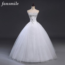 Buy Fansmile Bridal Ball Gowns Lace Wedding Dresses 2017 Customized Plus Size Vintage Vestidos Noiva Robe de Mariee for $45.60 in AliExpress store