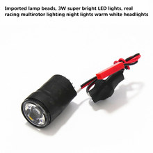 3W super bright LED lamp beads imported wide voltage 7-17V HM cross racing multirotor/night Searchlight for ZMR250/QAV250/GE260