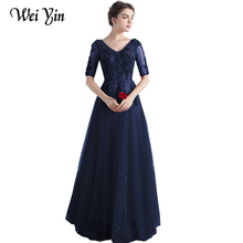 Robe De Soiree Half Sleeves V-neck Lace Beading Long Evening Dress Cover Back Sweep Train Bride Party Gown Custom Formal Dresses