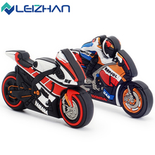 Cool Motorcycle USB Flash Drive 8GB Kids Gift 16GB Memory Stick Autocycle 4GB Pen Drive 2.0 32G Pendrive U Disk(China)