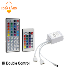 LED RGB Controller DC12V 44 Key / 24 Key Double Output IR Remote Controller For LED RGB Strip