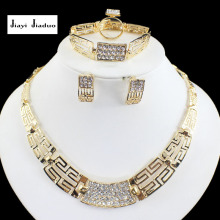 jiayijiaduo New Jewelry For Women Wedding Bridal Accessories Party Jewelry set  Gold-color African Beads Costume Jewellery Sets