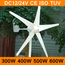 Wind Power Generator DC12V/24V 300W 400W 500W 600W Wind Alternative Turbine Generators 5 Blades with Wind Controller CE ISO TUV