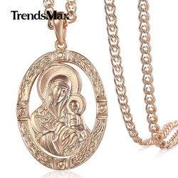 Цепочка из розового золота 585 пробы с изображением Девы Марии и Иисуса