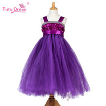 Baby First Birthday Dress Tutu dress with Rosette Top and Ribbon Shoulder Princess Style Tutu Dress