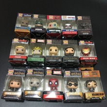 Marvel Funko Pop game of thrones keychain 2016 New pop Deadpool Captain America the walking dead Harry potter Car key chain ring